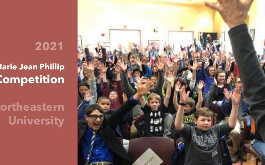 2022 MJP Deaf Art, Storytelling, and ASL Poetry Competition
