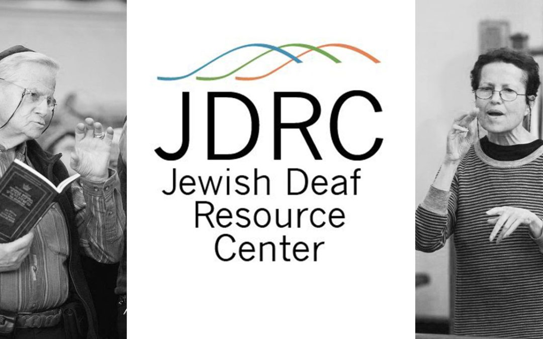 What is JRCD?